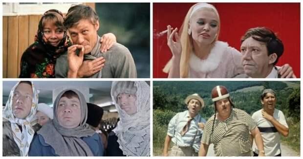 Оказывается, вот сколько лет было актёрам в этих культовых советских фильмах!