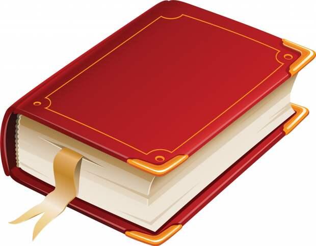 """Книга Т. Б. Чижик """"Самоучитель по вязанию""""  Оглавление"""