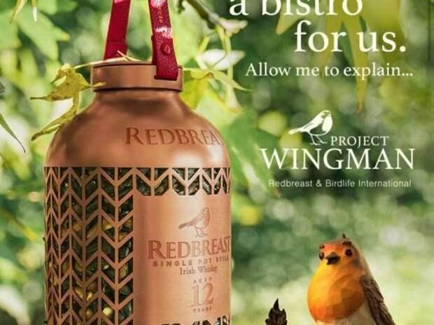 В Ирландии выпустили виски для птиц