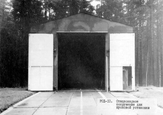 Крона. Стационарное сооружение для пусковой установки