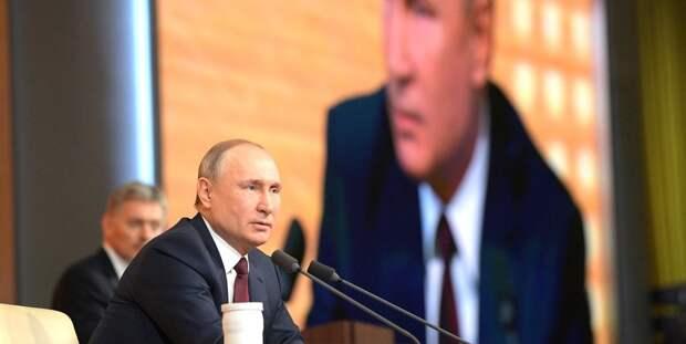 Большая пресс-конференция с Путиным состоялась в Москве