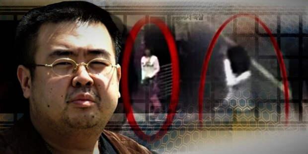 СМИ: Подозреваемая в убийстве Ким Чен Нама получила за нападение $90