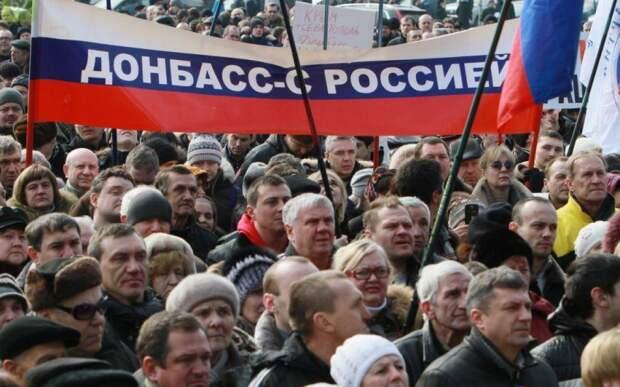 В Евросоюзе считают, что Россия хочет присоединить  Донбасс