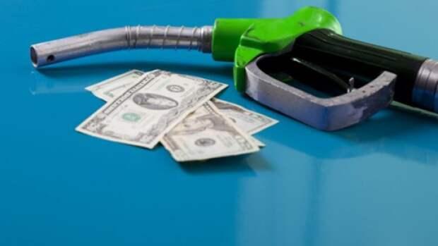 Снижение цен набензин наАЗС будет лишь символическое
