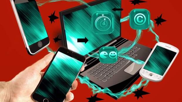 Предупрежден — значит вооружен: ФАН о распространенных видах мошенничества