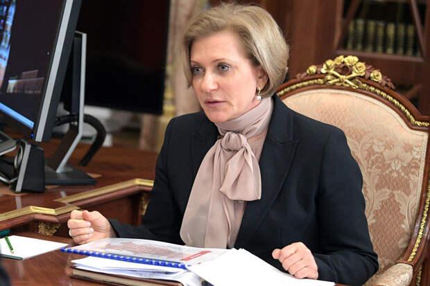 Попова предупредила об опасности «чёрной плесени»