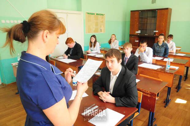 98,6% выпускников успешно написали итоговое сочинение в Нижегородской области