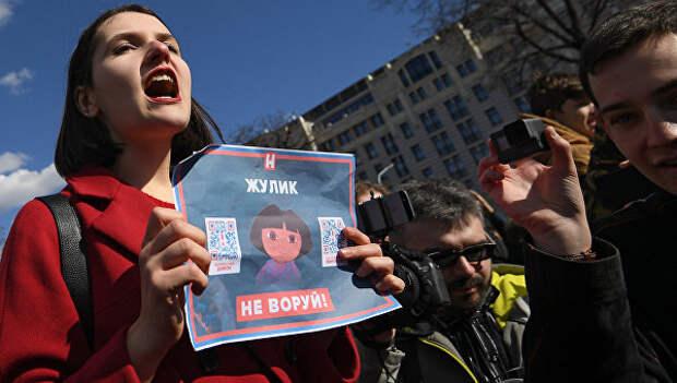Почему не выходит у Навального
