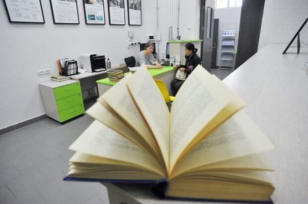 Любителей литературы приглашают на «День детектива в библиотеке» в Лефортове. Фото: Агентство «Москва»