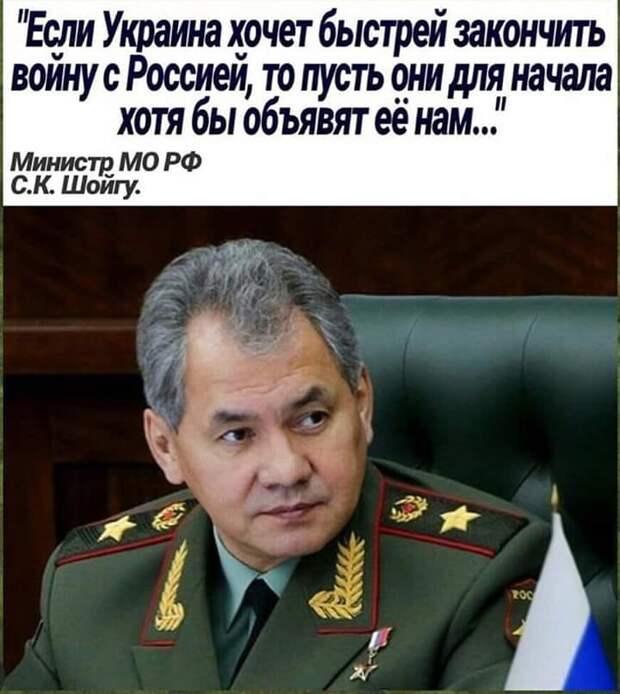 Украина-2021: слабоумие и отвага. Имитация с реальным устрашением