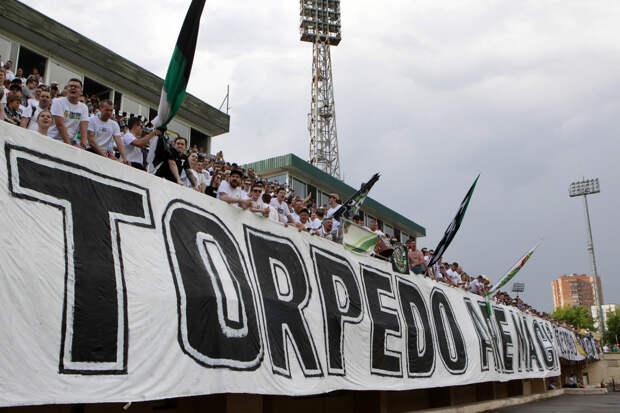«Торпедо» обжалует решение РФС не выдавать клубу лицензию для участия в РПЛ