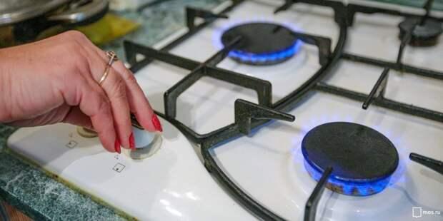 В нескольких домах Лосинки заменили газовое оборудование