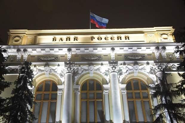 ЦБ: Долговая нагрузка россиян достигла исторически высокого уровня