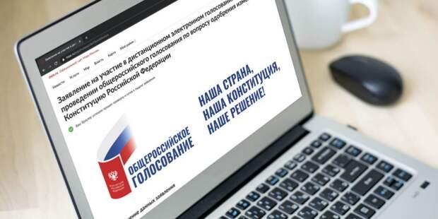 Первоначально голосование по поводу изменений в Основной закон должно было состояться 22 апреля/ mos.ru