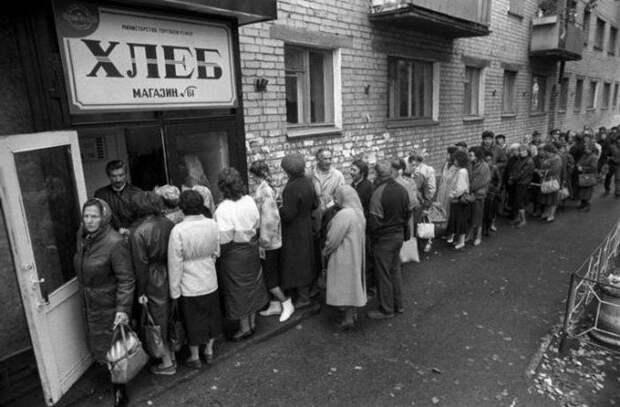 павловская денежная реформа 1991