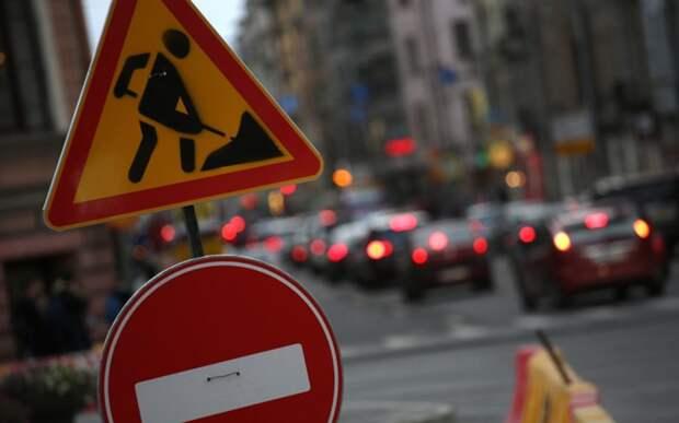 Вводятся новые ограничения движения в Петербурге