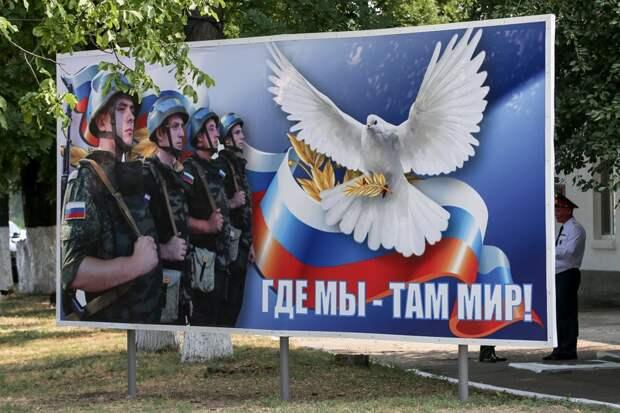 Глава Бендер: Мы будем отстаивать российских миротворцев | Новости  Приднестровья
