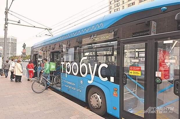 В МГД отметили приоритетное значение развития электротранспорта для Москвы