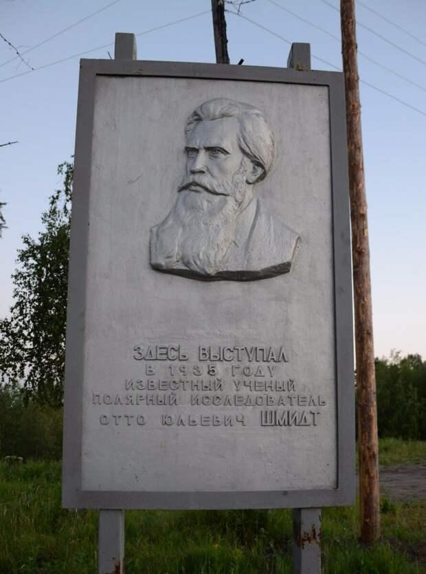 САМЫЕ СЧАСТЛИВЫЕ ЛЮДИ ЖИВУТ ЗДЕСЬ, В СЕРДЦЕ РОССИИ.