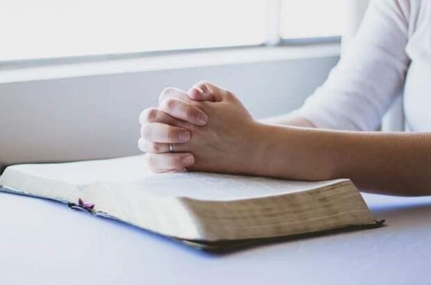 Библия/ Фотобанк