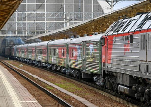 В Волгоград прибудет тематический поезд в рамках акции «Мы – армия страны! Мы – армия народа!» Минобороны России