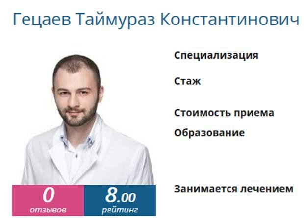 Источник фото: bolshoyvopros.ru
