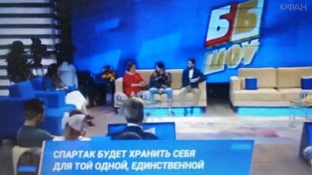 29-летний красноярец признался на шоу Бузовой, что он девственник