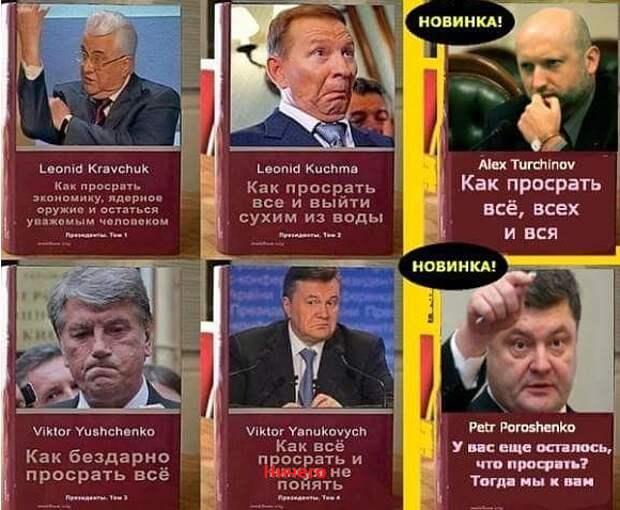 Россия снова насадила Европу на трубу... Негабон расслабляется...