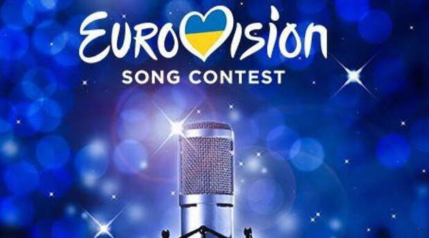 Скандалы на Евровидении