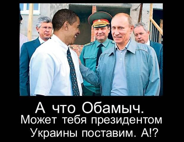 Украинско-российские отношения - Форум - Глобальная Авантюра