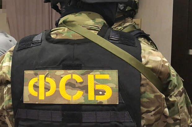 ФСБ задержала группировку, продававшую поддельные COVID-справки иностранцам