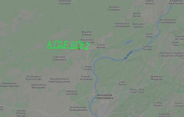 Российский пилот «нарисовал» в небе три слова