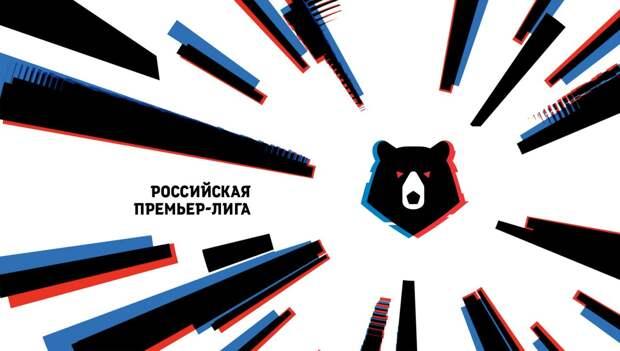 «Крылья Советов», «Балтика» и «Торпедо» получили лицензии для участия в РПЛ