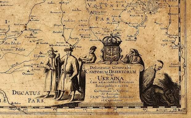Украина на карте де Боплана, 1648 года