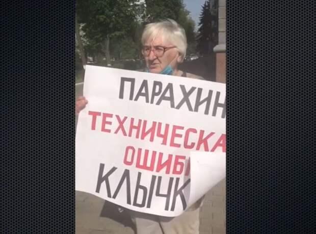 Орловская пенсионерка вышла на пикет за отставку мэра