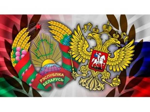 Россия и Белоруссия готовят удар по общим врагам