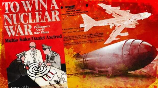 «В пепел!» — История ядерного противостояния сверхдержав. Часть первая