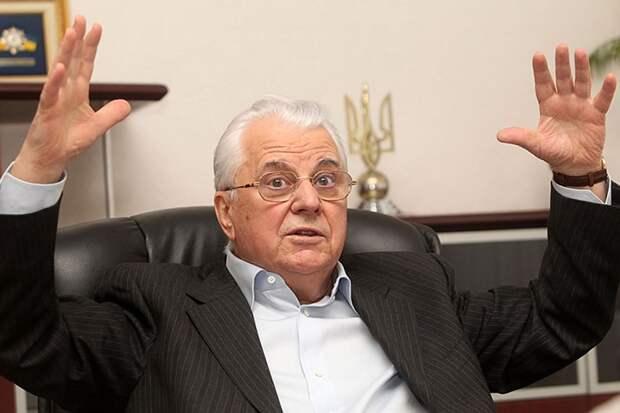 Кравчук предложил Донбассу стать свободной экономической зоной