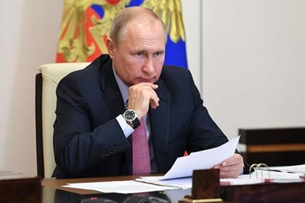 Путин распорядился создать комиссию против отмывания денег