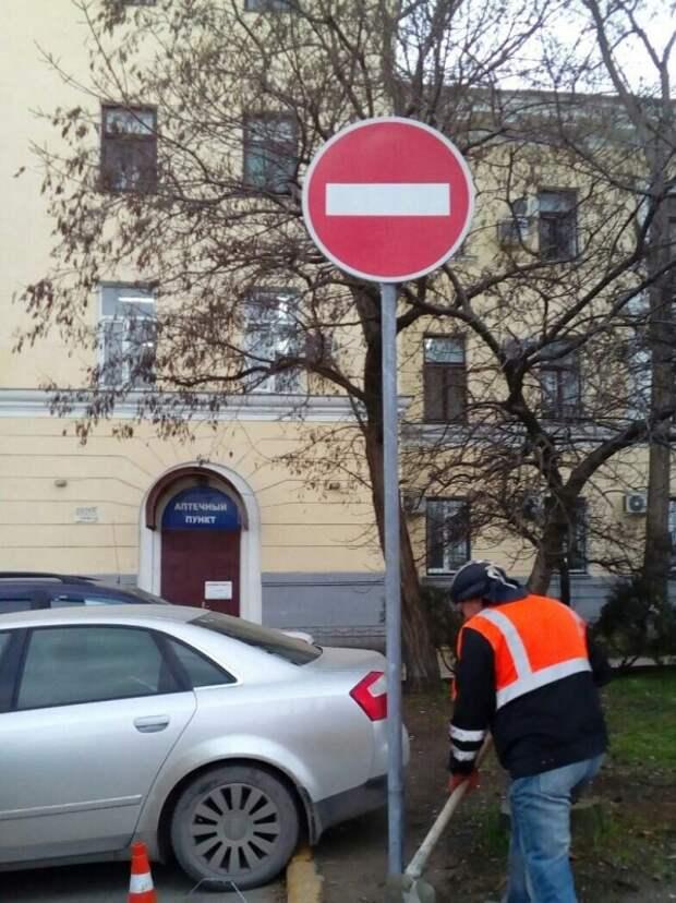 «Всё для людей»: в Севастополе запретили парковаться возле травмпункта (ФОТО)