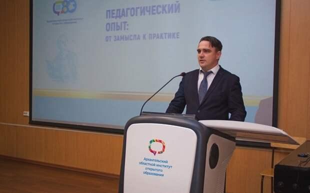 Главе Минобраза Архангельской области вменяют развращение школьниц