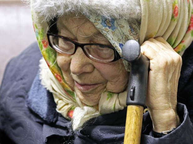 Нищим рано: возраст выхода на пенсию предложили привязать к доходам