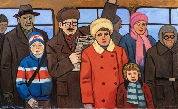 Воспоминания о СССР в современной живописи. Я себя узнала, а вы?