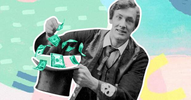 8 диких историй про должников, которые всегда найдут способ не возвращать деньги