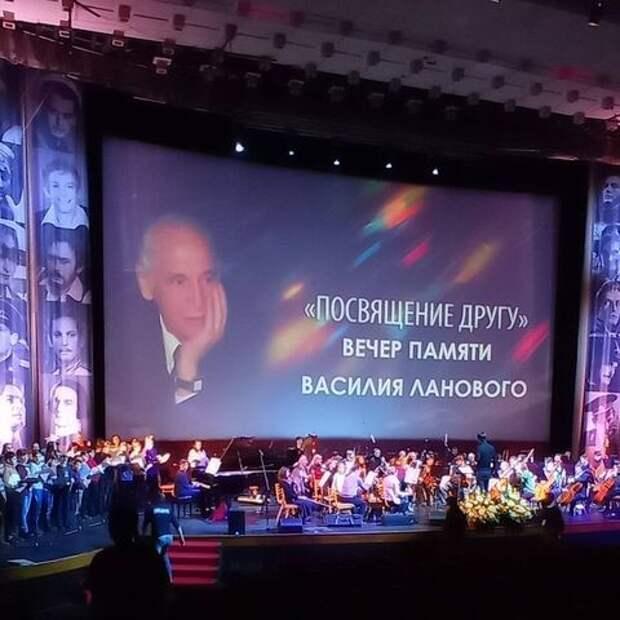 Вечер памяти Василия Ланового был внезапно сорван