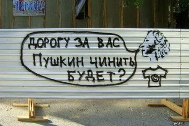 prikol_foto_s tekstom_gagz_ru_00024