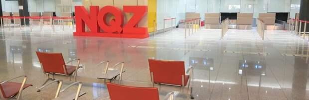 В аэропорту Нур-Султана могут отменить ограничения по провожающим при успешном опыте внедрения Ashyq