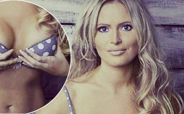 Интимные фото Даны Борисовой попали в сеть! А может это просто пиар! (12 фото+Видео)