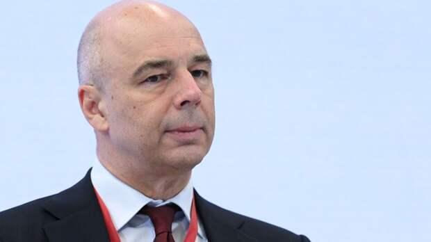 Глава Минфина заявил об отказе России от доллара в структуре ФНБ