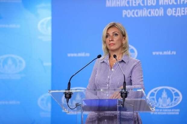 Захарова заявила, что совместные проекты РФ и Евросоюза были заблокированы из-за действий Брюсселя